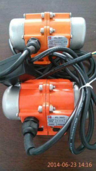 供应铝合金振动电机图片