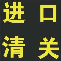 供应香港进口,香港进口清关