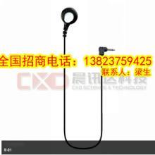 供应对讲机耳机海能达对讲机耳机建伍对讲机耳机