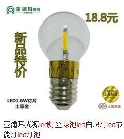 供应南阳灯泡LED电工电料