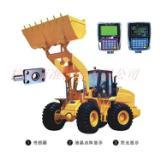 供应黑龙江装载机电子秤|动态装载机秤