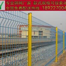 供应深圳铁路隔离网 高铁防抛网 海南铁路防护栏 铁路带刺铁丝网批发
