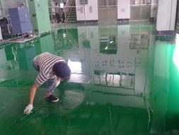 供应环氧树脂地坪漆环氧地坪漆施工图片