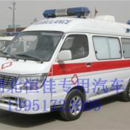 金杯120救护车图片
