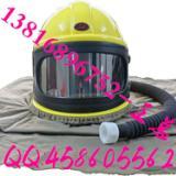 供应披肩式喷砂帽供氧式喷砂防护帽带空气过滤器式喷砂帽