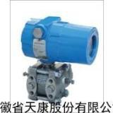 供3351HP型变静压差压变送器,3351HP型变静压差压变送器价格