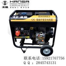 供应柴油家用发电机