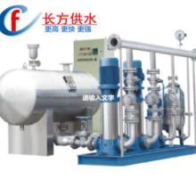 供应郑州供水设备厂家