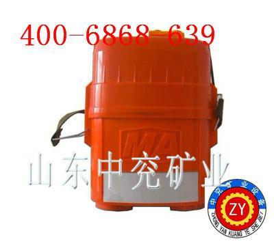 供应安全设备_ZYX-60压缩氧自救器最新行情走势