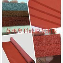 供应红色硅胶发泡板