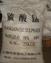 硫酸锰500克一瓶15一瓶 25公斤一袋125一袋
