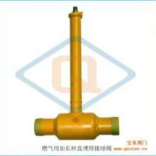 供应QFN61F天然气焊接阀/