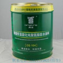 供应福州聚氨酯防水涂料 福州防水涂料厂家 福州防水涂料采购价格