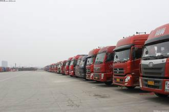 供应惠州至拉萨物流专线图片