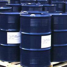供应优惠异戊烯醇