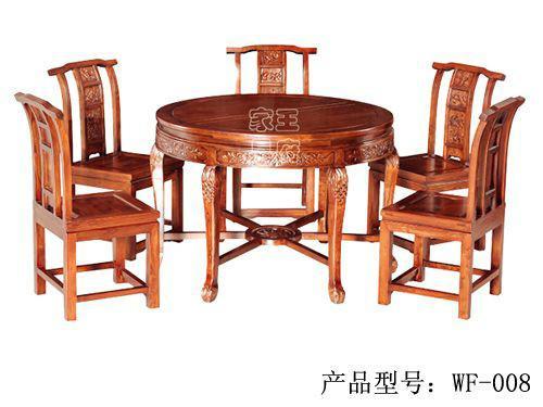 供应酒店餐桌餐椅