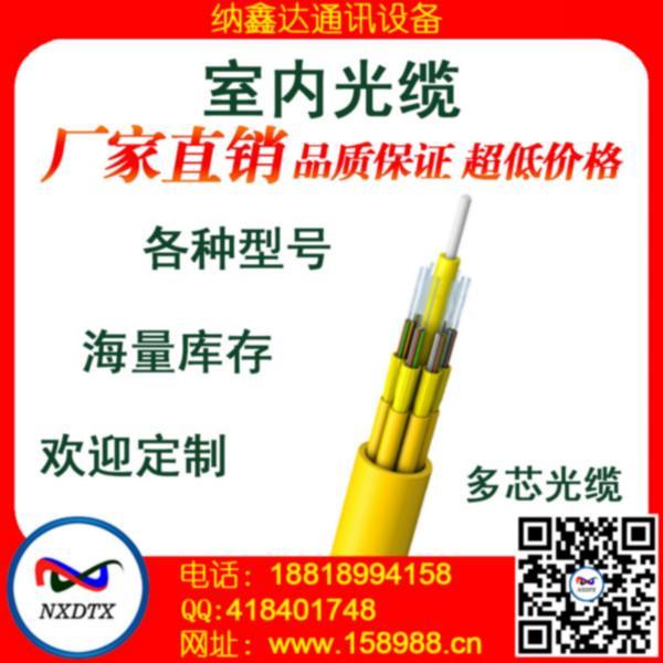 供应深圳光缆厂商规格型号图片
