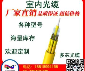 深圳光缆生产厂商规格型号,深圳光缆生产厂商有哪些,深圳光缆生产厂商代图片