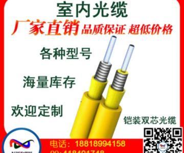 成都光缆供应,通信光缆 ,光缆盒,深圳光缆批发图片