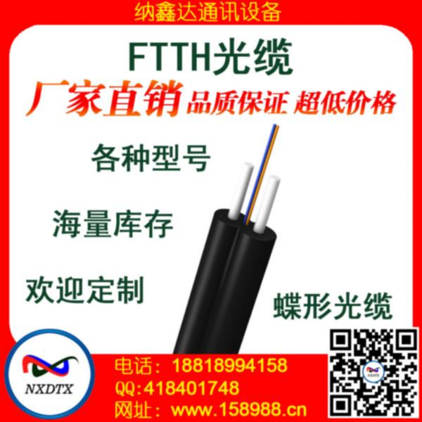 供应塑料光纤连接器图片