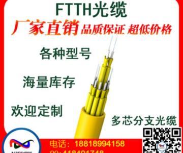 深圳哪里有光缆线,深圳哪里的光缆线,深圳哪里的光缆线图片