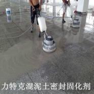 密云县旧水泥地板翻新硬化修复施工图片
