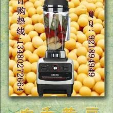 供应食堂专用大型现磨豆浆机 HN768