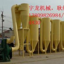 供应木屑干燥机三层烘干机气流烘干机