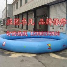 供应PVC软体充气泳池户外游泳池定做尺寸规格可订制北京专业生产厂批发