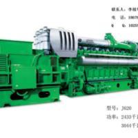 供应贵州颜巴赫瓦斯发电机组 图片|效果图