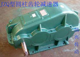 供应ZL32B渐开线斜齿圆柱齿轮减速机