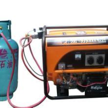 供应5KW燃气发电机