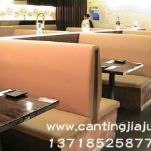 北京餐椅尺寸北京欧式餐桌椅厂13641292675北京酒楼餐桌椅厂北京宾饭桌椅厂北京饭店桌椅厂批发