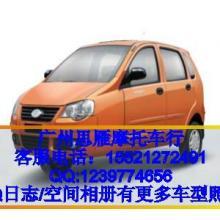 供应福田路麒175ZK-3(D三轮摩托车全封闭三轮代步车