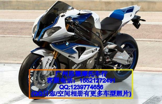 2013款宝马HP4摩托车3500元销售