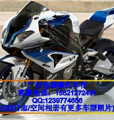 2013款宝马HP4摩托车3500元图片/2013款宝马HP4摩托车3500元样板图 (1)