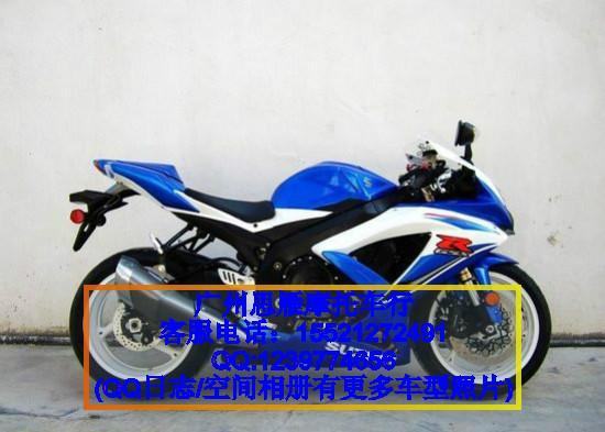 铃木GSX-R600摩托车越野车销售