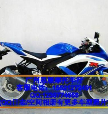 铃木GSX-R600摩托车越野车图片/铃木GSX-R600摩托车越野车样板图 (1)