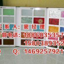 专业设计订做晶钢门板面色卡 晶钢门贴膜色卡设计制作   图片