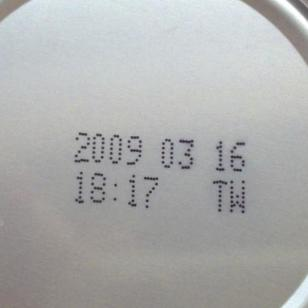 进口油墨打码机上海瓶子打码机图片