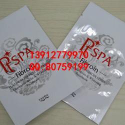 供應昆山化妝品鋁箔袋