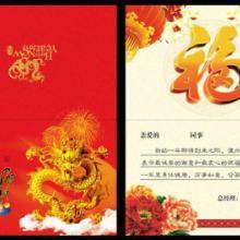 西安贺卡设计 西安贺卡制作 西安贺卡印刷