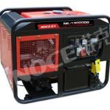 供应小型柴油发电机10kw