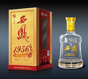 供应西凤1956宝石藏酒供应商