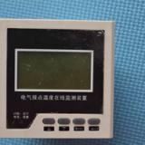 供应无线测温系统无线测温装置