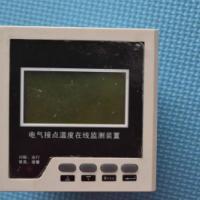 供应母排电缆测温