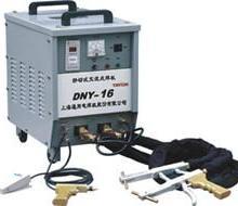 供应移动式交流点焊机DNY-10图片