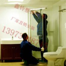 供应山西太原整体沐浴房整体洗澡间