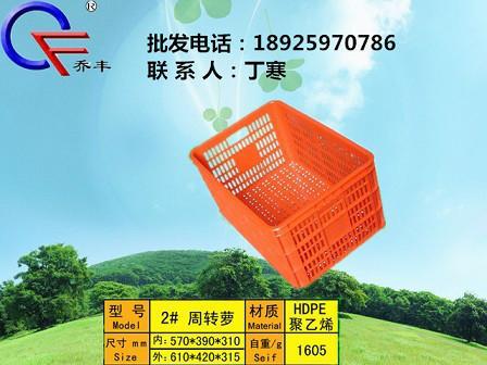 汕头塑料周转箱 汕头塑料胶筐供应