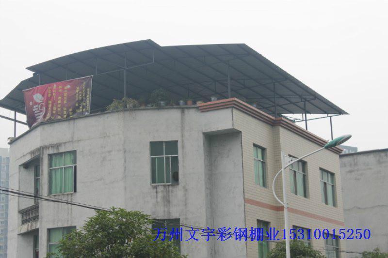 顶棚 顶棚供货商 供应万州彩钢 楼顶棚 ,彩钢棚